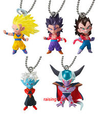 BANDAI Dragonball Super UDM Best 17 Keychain Figure (Set 5 pcs) SS4 Vegeta