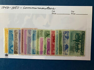 US Stamps- SC# 981 - 997- 1949 - 1950 Commemorative Year Set - MNH - SCV = 4.25