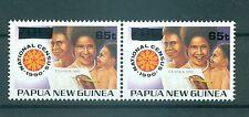 EMBLEMES - EMBLEM PAPUA NEW GUINEA 1994 Common Stamps pair Mi. 722