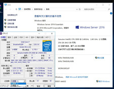 Intel xeon E5-2690V4 ES CPU  QHV5 14-core 2.4G processor.Compatible with X99 CPU