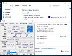 Intel xeon E5-2690V4 ES CPU  QHV5 14-core 2.4G processor.Compatible with X99 CPU