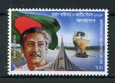 Bangladesh 2018 MNH Independence & National Day 1v Set Boats Ships Flags Stamps