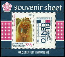 INDONESIA 1237v - Barong of Bali - Souvenir Sheet with Label (pb17542)