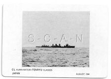 WWII Double Sided Recognition Photo Card- Japan- Light Cruiser- CL Tenryu- 1944