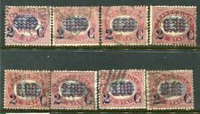 Italy. 1878 surcharges set of 8 used