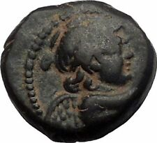 ANTIOCHOS VII Euergetes 138BC Eros Cupid Isis Ancient Greek Seleucid Coin i56493