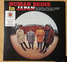 HUMAN BEINZ  LP: IN JAPAN (NEU;180GRAM; ANALOGUE AUDIOPHILE PRESSING,SBRLP5076)