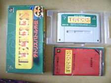 TETRIS BATTLE  GAIDEN W/BOX & MANUAL SUPER FAMICOM JAPAN SNES NINTENDO SFC F/S