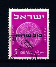ISRAEL - ISRAELE - 1951 - Antiche monete della Giudea