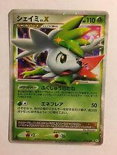 Pokemon Card / Carte Shaymin Lv. X Rare Holo 015/096 1ED