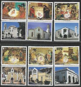 Gibraltar Scott 918-23 MNH LotBDP14594