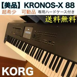 KRONOS X KORG 88 Super beautiful product Keyboard with special hard case Working