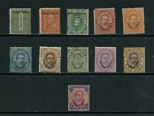 S502  Eritrea 1892  definitives OVERPRINTED  11v.  MH/used