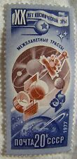Russia Stamp 1977 Scott 4593 A2174  Unused Space