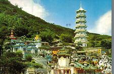Hong Kong,China,Tiger Balm Garden,Pagoda,Used,HK Stamp,Kowloon,1983