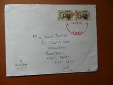 cover Agra New Delhi India 16th April 2015 used addressed Devon England.