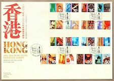 China Hong Kong 2006 Eastern & Western Culture Definitive Stamps Last Day Cover