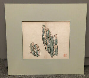 Chinese Woodblock Book Print Late Qing Dynasty