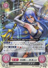 Fire Emblem 0 Cipher Fates Promo Trading Card TCG Azura Aqua P03-017PR (FOIL)