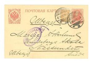RRR A35 Russia 1914 Postal Stationery card Military Censored Petrograd