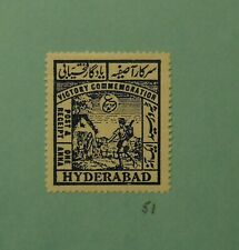 INDIA STATES - HYDERABAD Stamps Scott 51 MH