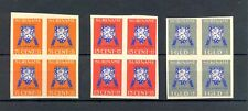 SURINAME 1941 # 197/199- -BLOCK OF 4- IMPERF. PROOFS - (*) AS ISUED -F/VF -- @2