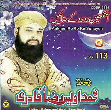 OWAIS RAZA QADRI - ANKHEN RO RO KE SUNAYEN - VOL 113 - NEW NAAT CD - UK