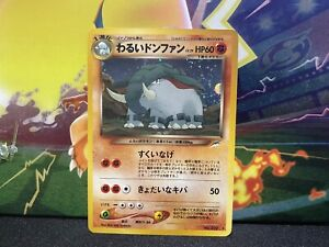 Pokemon Japanese Neo Destiny Dark Donphan 232 Holo Rare Vintage