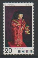 Japan - 1973, Philatelic Week stamp - MNH - SG 1320