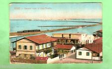 #A. EGYPT  MILITARY POSTCARD -  1918, ON ACTIVE SERVICE, CAIRO, PORT TEWFIK