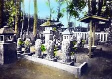 "Old Photo Japan ""Graves of 47 Ronins"""