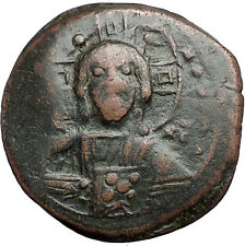Jesus Christ Class B Anonymous Ancient 1028Ad Byzantine Follis Coin Cross i55866