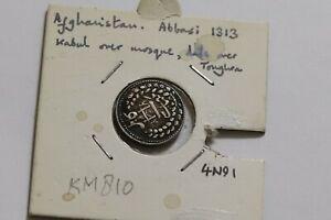 AFGHANISTAN ABDUR RAHMAN AR ABBASI KABUL AH1313 KM810 3Gr. B38 XK24