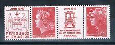 B0616 - TIMBRE DE FRANCE - N° 4461 et 4462 Neufs** Boulazac Taille Douce