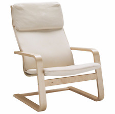 ikea freischwingersessel g nstig kaufen ebay. Black Bedroom Furniture Sets. Home Design Ideas