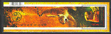 Canada 2010 Sc2349  MiB119  1 SS  mnh  Year of  the Tiger