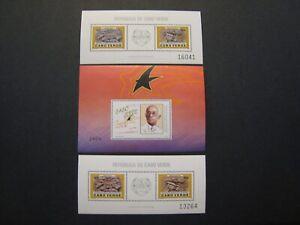 Cape Verde Souvenir Stamp Sheets Lot of 3 MNH OG Numbered Sheets