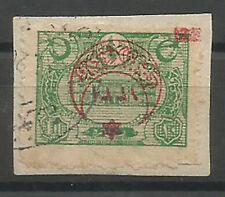 1915 TURKEY 6 POINTED STAR ON 1913 NEW POST OFFICE 10p  INVERTED OVERPRINT ERROR