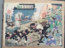Diptych Sino Japanese War Nobukazu or Kokunimasa Original Woodblock Print