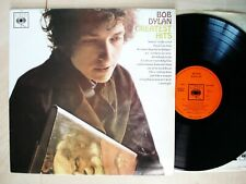 Bob Dylan Greatest Hits A2 B2 UK LP Orange CBS SBPG 62847 VG+/VG