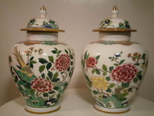 STAFF'S England Pottery Ginger Jars Chinoiserie Exotic Birds Flowers *Reduced*