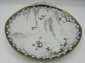 """Signed hand painted Japanese plate shell shape birds/trees gold edge 10x9.5"""""""