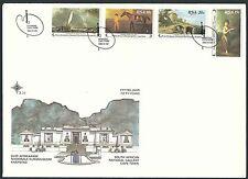 Südafrika - FDC (A5) 50 Jahre Nationalgalerie Kapstadt 1980 Mi. 575-578 (3.25)
