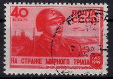 Russia / USSR, 1949, Sc# 1333, Soviet Army, 31th anniversary, full set, CTO