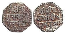 IK Assam Gaurinatha Simha Silver 1/2 Rupee