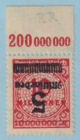 GERMANY 313A INVERTED SURCHARGE  MINT NEVER HINGED OG ** SEE DESCRIPTION.