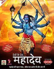 Devon Ke Dev Mahadev DVD / Indian TV Series / 10 DVD Set ALL/0 Subtitles