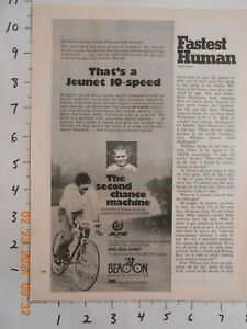 1974 Jeunet Cycles 10 speed bicycle PRINT AD Beacon Cycle & Supply CO Wisconsin