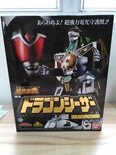 Mighty Morphin Power Rangers Gx-78 Dragonzord Soul of Chogokin