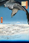 "Vintage Japanese Art CANVAS PRINT Hiroshige The Falcon 24""X16"""